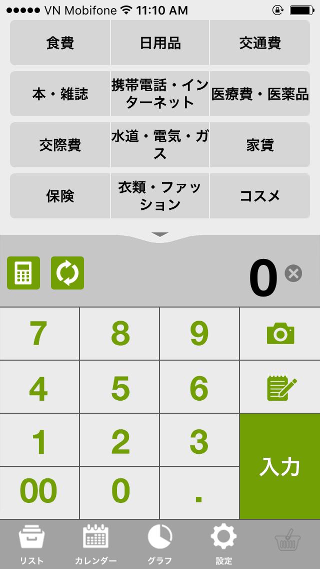 Design05