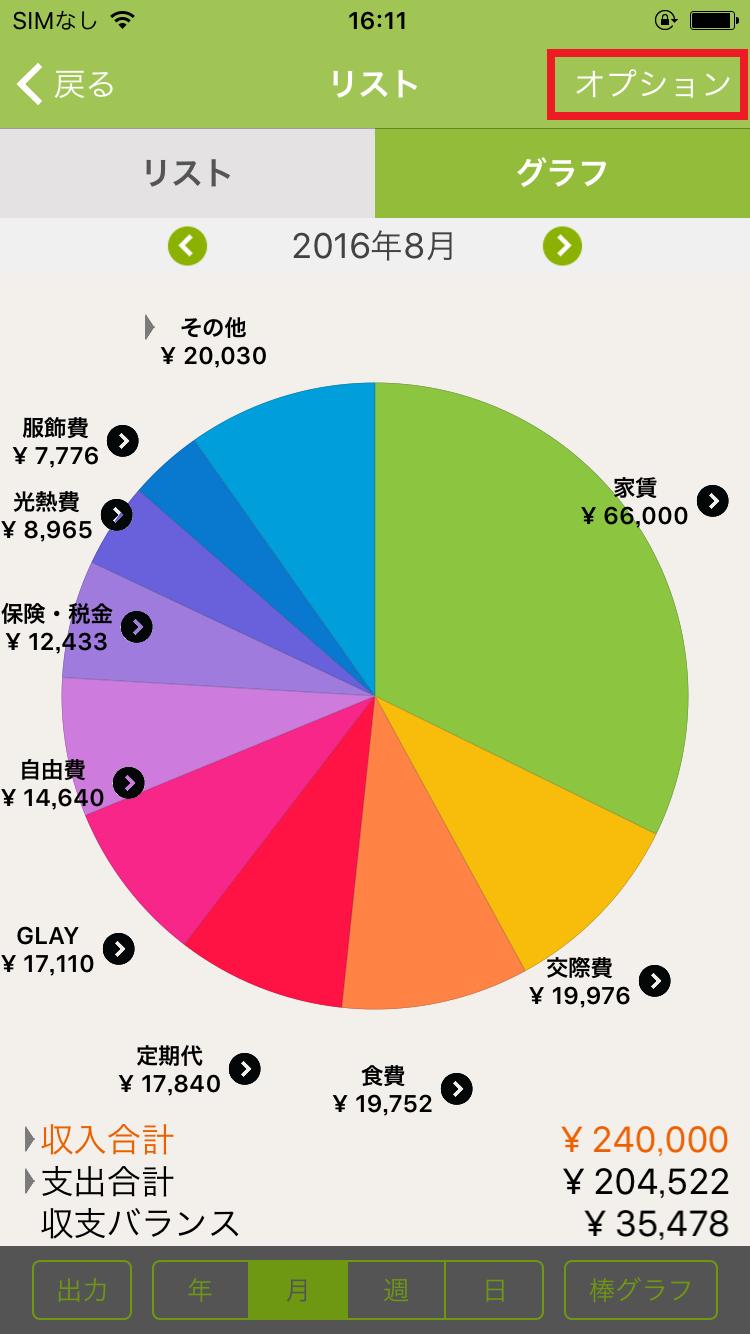 graph_change_02
