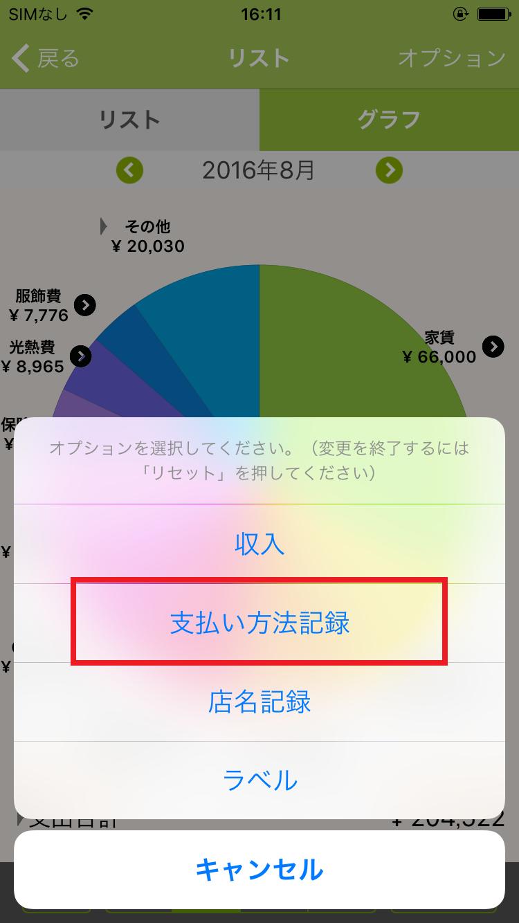 graph_change_04